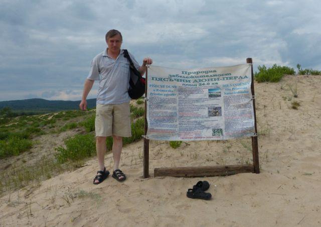 Sand Dunes Perla