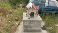 Kostelíček u Agiou Foka