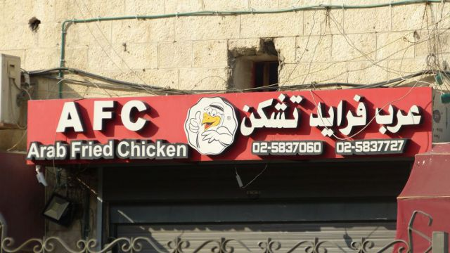 Jeruzalém - AFC