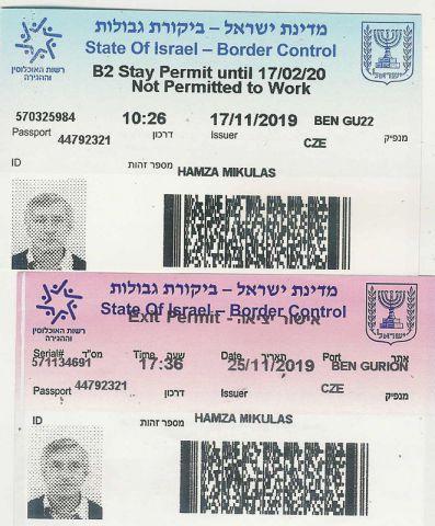 Izrael - vstupní/výstupní kartička