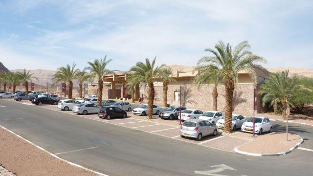 Timna - návštěvnické centrum