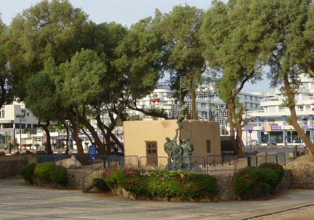 Eilat - památník Degel HaDyo (The Ink Flag)