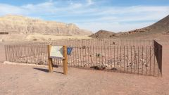 Timna - archeologické naleziště