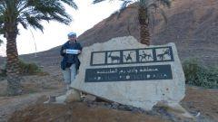 Wadi Rum - vstup do areálu