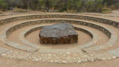 Meteorit Hoba