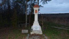 Gall Kreuz